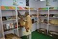 Indian Museum Pavilion Interior - 40th International Kolkata Book Fair - Milan Mela Complex - Kolkata 2016-02-02 0495.JPG