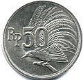 Indonesia1971rp50rev.jpg