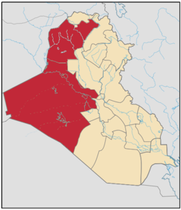 Description de l'image Iraq Anbar Nineweh Province Map.png.