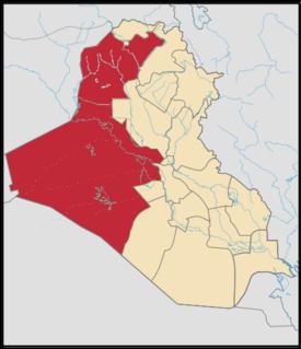 Operation al-Shabah military operation