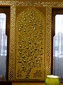 Isfahan 1210947 nevit.jpg