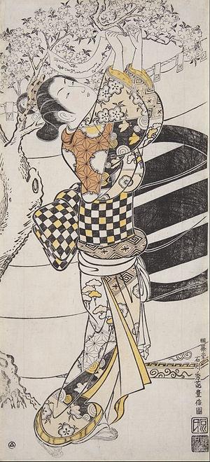 Ishikawa Toyonobu - Image: Ishikawa Toyonobu Hanging a Poem on a Cherry Tree Google Art Project