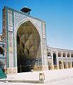 Ispahan iwan mosquee vendredi.jpg