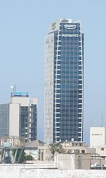 Israel Discount Bank central mangement building.JPG