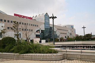 Izumi-Chūō Station (Miyagi) Metro station in Sendai, Japan