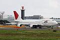 JAL B747-400(JA8922) (3987072560).jpg