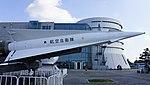 JASDF Nike-J missile body right side view at Hamamatsu Air Base Publication Center November 24, 2014.jpg