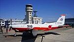 JASDF T-7(46-5916) left side view at Komaki Air Base February 23, 2014.jpg