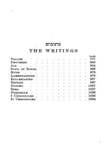 JPS1917-The Writings.djvu