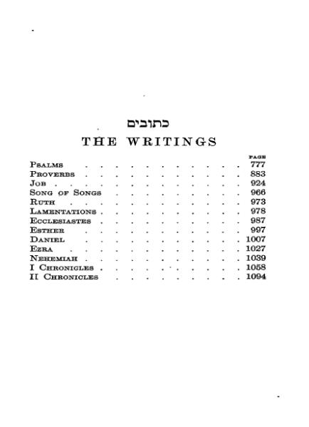 File:JPS1917-The Writings.djvu