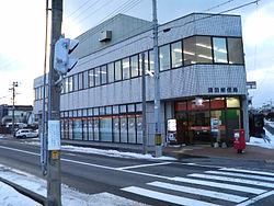 JP NETWORK Sakata Post Office.JPG