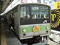JRE205yamanoteADtrain.jpg
