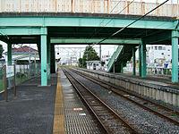JREast-Togane-line-Togane-station-platform.jpg