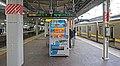 JR Chiba Station Platform 3・4.jpg