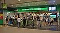 JR Nishi-Funabashi Station Gates.jpg