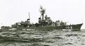 JS Yukikaze (DD-102).png