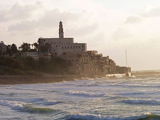 Jaffa - View of Jaffa from the Tel Aviv Promenade