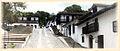 Jaji - un pueblo de Ejido2.JPG