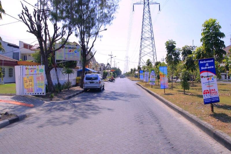 File:Jalan Raya Darmo Permai 2 - panoramio.jpg