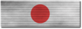 Japan Ribbon Shadowed.png