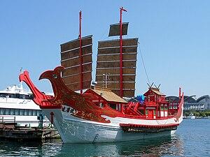 Japanese missions to Tang China - A mission ship reconstructed for Shanghai Expo 2010 (Hakata Bay, May 14, 2010)