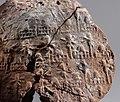 Jar sealing impressed with name of Queen Neithhotep MET DP259216.jpg