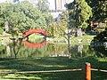 Jardim Japonês - panoramio (11).jpg