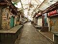 Jerusalem Mahane Yehuda Market Shabbat.jpg