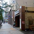 Jimbochostation-exit-nov15-2015.jpg