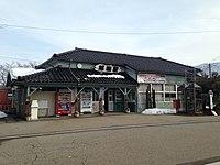 Johana Station 20150121.JPG