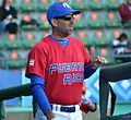 Jose David Flores(Puerto Rico National Baseball Team Manager).jpg