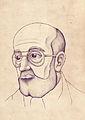 Josep Mª Llompart de la Peña.jpg
