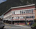 Juneau Building Jul2017 22.jpg