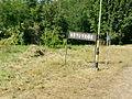 Kétútköz station 1.JPG