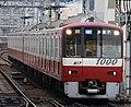KEIKYU N1000 SERIES 1417- 20181202.jpg