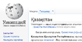 KK Wiki redirect.png