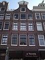 Kadijksplein 9, Amsterdam.jpg