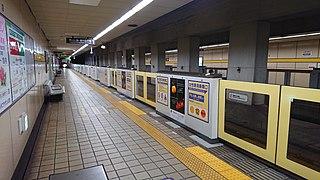 Kakuōzan Station Metro station in Nagoya, Japan