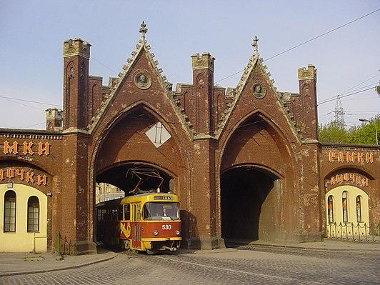 Brandenburg Gate (Kaliningrad)