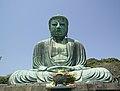 KamakuraDaibutsu4049.jpg