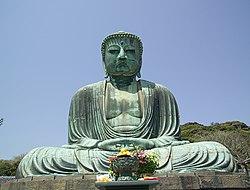 Meditación Budista 250px-KamakuraDaibutsu4049