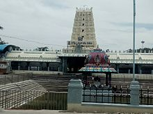 Kanipakam temple entrance and koneru in front