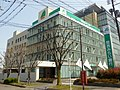 Kansai Mirai Bank Biwako Sales Department.jpg