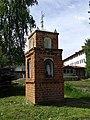 Kapliczka koło wsi Dorotowo - panoramio.jpg