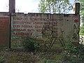 Karmėlavos raketinė bazė - panoramio (3).jpg