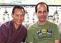 Karma Phuntsho and David Germano.jpg