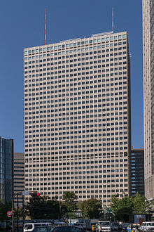 Kasumigaseki-Building-01.jpg