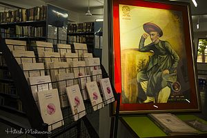 Narmadashankar Dave - Kavi Narmad Central Library, Surat