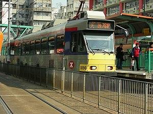Light Rail (MTR) - Image: Kcr lrt 1090+1205