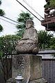 Keiunji Au10 14.JPG